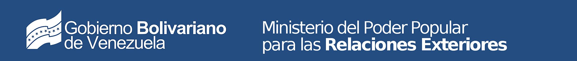 mppre logo